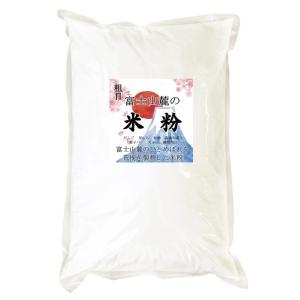 富士山麓 米粉 5kgx1袋 長期保存包装|manryo