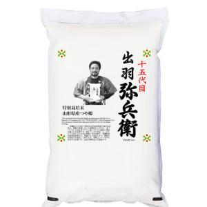 つや姫 米 5kg つや姫 山形県庄内産 8割減 特別栽培米 板垣弘志 監修 平成30年産|manryo