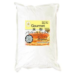 米粉 パンケーキミックス(山梨県/長野県産米使用) 20kg (10kgx2)|manryo