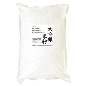 最高級 大吟醸 米粉 (和菓子用 白度・食味抜群)5kgx1袋 長期保存包装 manryo
