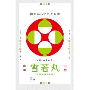 雪若丸 米5kg 山形県産 粒立ちしっかり 令和元年産|manryo
