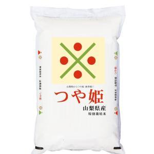 つや姫 米5kg 山梨県産 特別栽培米 小澤義章氏 監修 令和元年産 新米|manryo