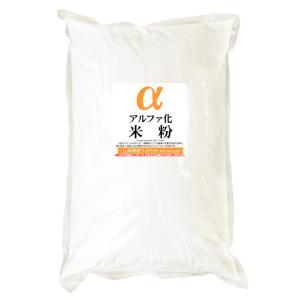 アルファ化 米粉 (形成に優れた山梨県産うるち米 使用) 500g manryo