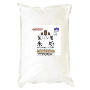 パン用米粉 (山梨県産米使用) 900g(投函便) ホームべカリーで3回分です。 manryo