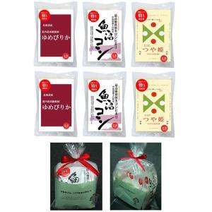 人気ブランド無洗米2合パックのギフトシリーズ3種(300gx各2袋) (のし対応可) manryo