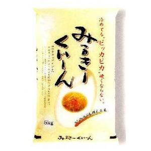 『ミルキークイーン』5kg用袋(クリーム色柄)ラミネート製 1枚|manryo