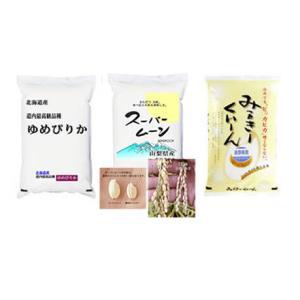 無洗米 秋田県産あきたこまち2kgと無洗米 南アルプスの武川米コシ2kg (化粧箱入 のし対応可)|manryo