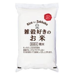 『雑穀ごはんのための美味しいお米2kg』当店オリジナルブレンド米♪ manryo
