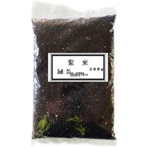 古代米 黒米『朝紫』 500g (国内産100%) |manryo