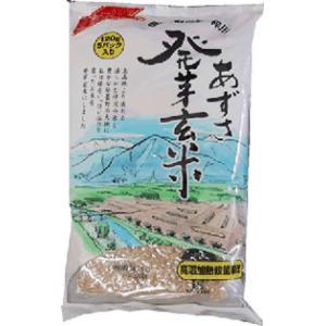 通常栽培米『あずさ発芽玄米』 1袋 (120gパック5ヶ入)|manryo