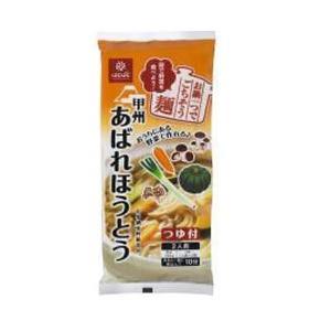 はくばく「甲州 あばれほうとう」260g(2人前)x10袋入り麦味噌スープ付 1ケース【無料包装・のし対応可能】 manryo