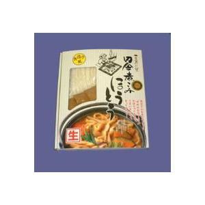 田舎煮込みほうとう 箱入り(小) 麺150gx3 みそ25gx3入り|manryo