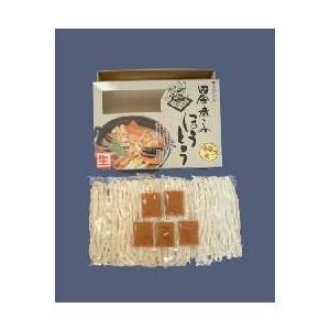 田舎煮込みほうとう 箱入り(大) 麺160gx5 みそ25gx5入り|manryo