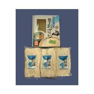 夏のほうとう『信玄おざら』 箱入り 麺180gx3  スープ25gx3入り|manryo