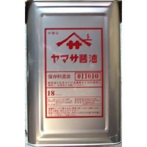 ヤマサ濃口醤油 テンパット缶 18L|manryo