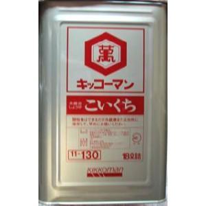 キッコーマン濃口醤油 テンパット缶 18L|manryo
