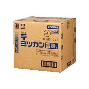 ミツカン 富貴 キュービー1缶(20L)|manryo
