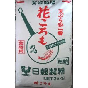 天ぷら粉一番 花ころも 日穀製粉 25kg|manryo
