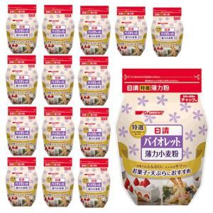 バイオレット 日清 1kg x 15袋 (1ケース) (代表的なケーキ・クッキー用粉-薄力粉) manryo