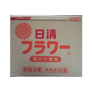 日清製粉フラワー 1kgx15袋(1ケース) (代表的なケーキ・ビスケット用粉-薄力粉)|manryo