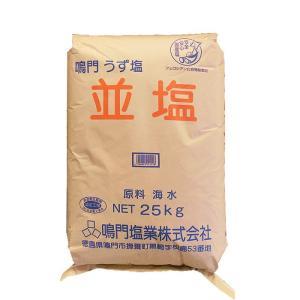 鳴門 うず塩 並塩 25kg|manryo