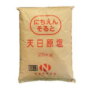 天日原塩 日塩 25kg|manryo
