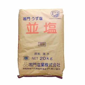 鳴門 うず塩 並塩 20kg|manryo