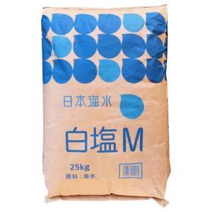 ★業務用★日本海水 白塩M(さぬき塩中粒)25kg|manryo