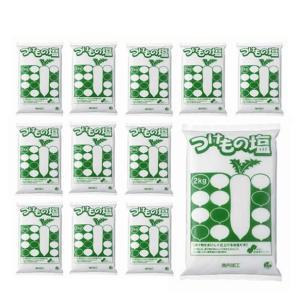 つけものの塩 2kg x 12袋 (1ケース) manryo