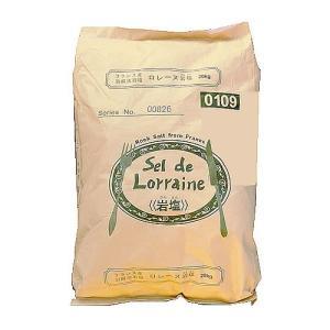 ロレーヌ岩塩 20kg|manryo