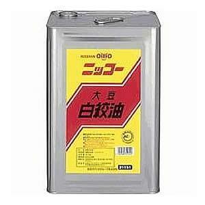 ニッコー 大豆白絞油 16.5kg