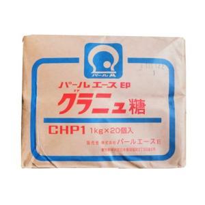 グラニュー糖 1kg x 20袋 (メーカー指定不可)|manryo