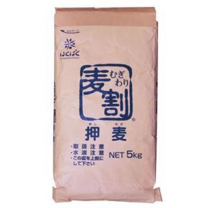 押麦 業務用 5kg manryo