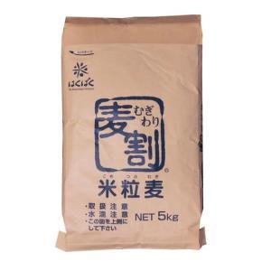 米粒麦 業務用 5kg|manryo