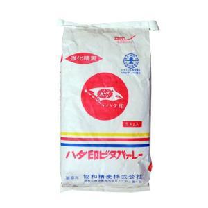 ビタバレー 業務用 5kg manryo