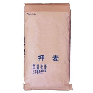 押麦 業務用 20kg (メーカー指定不可)|manryo