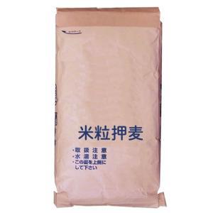 米粒麦 業務用 20kg (メーカー指定不可)|manryo