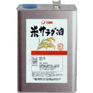 国内のぬかを使用した安心安全の【こめ油 米サラダ油3kg缶】|manryo