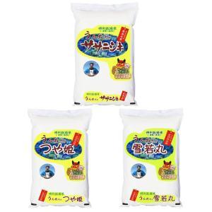30年産 富士山グルメ 2kg 5種セット|manryo