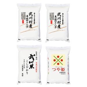 名米100選 米づくり職人 小澤義章氏の5kg 4種|manryo