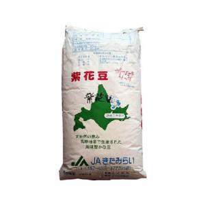紫花豆 25kg (北海道産) manryo