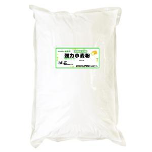 強力粉 小麦粉 2kg 長期保存包装済み パン、餃子の皮、中華まん、ピッツァ、ナン など 用途|manryo