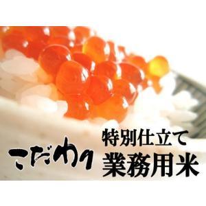 米10kg ブレンド米 10kg 万糧米穀 国内産 白米 ビックリするほど美味しくて安い!! 自慢の特別仕立ての業務用米|manryo