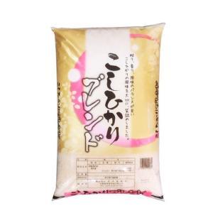 米10kg コシヒカリ ブレンド 万糧米穀  生活応援米|manryo