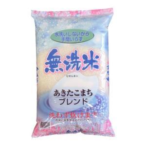 無洗米 5kg あきたこまち ブレンド 万糧米穀 無洗米|manryo