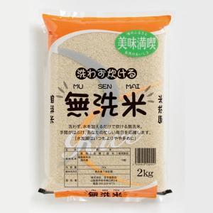 米2kg ブレンド米 万糧米穀 無洗米 生活応援米|manryo