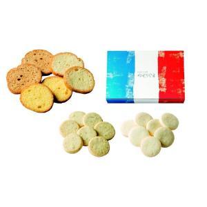 仏蘭西厨房かえりやま ラスク&クッキーセット 【お慶び】【お返し】【プチギフト】|manryo