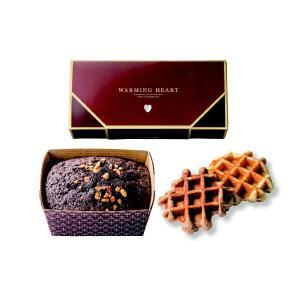 ウォーミングハート チョコケーキ&ワッフルセット 【お慶び】【お返し】【プチギフト】|manryo
