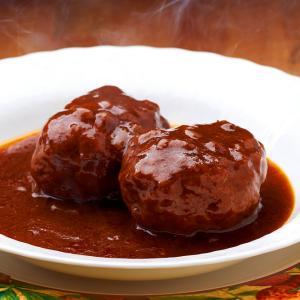 送料無料 ギフト 大阪 「ノワ・ド・ココ」 黒毛和牛入煮込みハンバーグ(計8個) 7240028