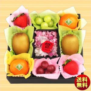 母の日 2021 ギフト 送料無料 母の日 果実のキモチ フルーツ宝石箱